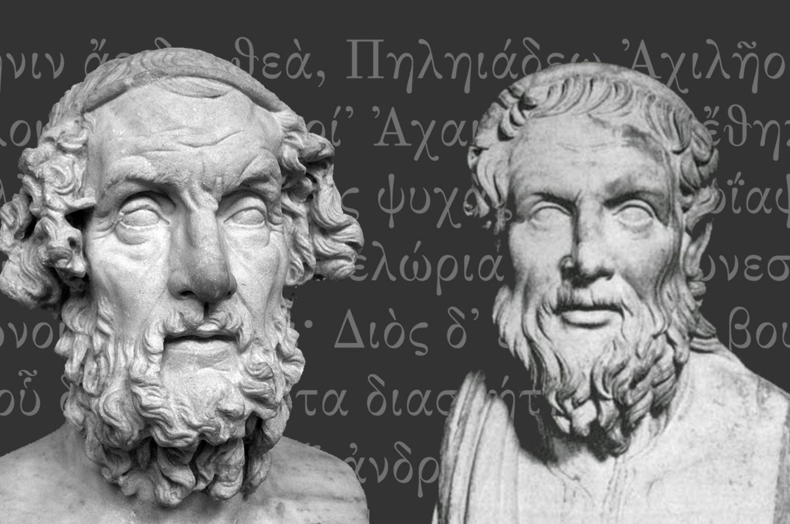 Busts of Homer and Apollonius of Rhodes