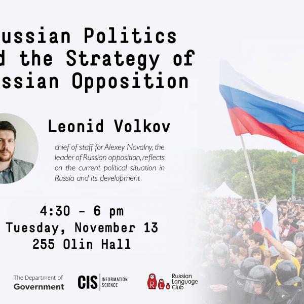 Leonid Volkov poster